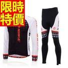 自行車衣 長袖 車褲套裝-透氣排汗吸濕超...