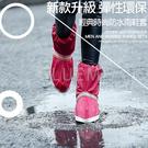 經典時尚防水雨鞋套