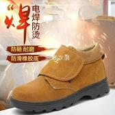 勞保鞋男鋼包頭電焊工專用防燙防砸防刺穿四季高幫輕便防臭工作鞋 快速出貨