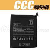 紅米 NOTE4X 電池 BN43電池 NOTE 4X 內置電池 DIY 維修 零件