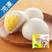 桂冠Ohiyo奶黃包12粒360g【愛買冷凍】