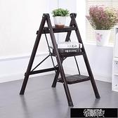 折疊梯梯子家用折疊梯凳三步加厚鐵管踏板室內人字梯三步梯小梯子 【全館免運】