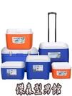 保溫箱冷藏箱家用車載戶外冰箱外賣便攜保冷保鮮釣魚大號冰桶 傑森型男館