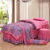 金祤鑫磨毛按摩床罩美容床罩四件套美體純色床罩新款四季通用  星空小鋪