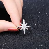 戒指 純銀網紅食指戒指女士日韓潮人個性簡約學生創意開口字母閃耀鑚戒 夢幻衣都