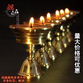 佛燈-純銅酥油燈座供燈長明燈供佛燈具燈座可放酥油小燈結緣價觀自在 提拉米蘇