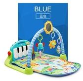 費雪健身架器腳踏鋼琴新生寶寶音樂游戲地毯嬰兒爬行墊玩具W2621