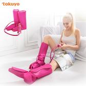 【超贈點五倍送】tokuyo 玩美女神美腿靴 TF-610(可折充電設計)