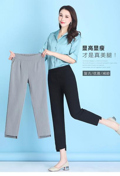 薄款九分褲女夏冰絲棉麻寬鬆小個子女士休閒夏大碼女褲顯瘦七分褲