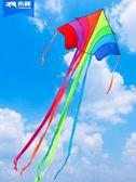 風箏三角大型長尾飛天彩虹兒童風箏多尾大型高檔線輪
