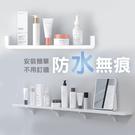 ⭐星星小舖⭐台灣出貨 無痕壁掛架 U字型 一字型 浴室 廚房 無痕 免釘 免打洞 置物架 收納架