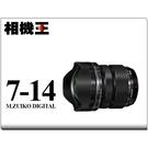 Olympus M.ZUIKO DIGITAL ED 7-14mm F2.8 PRO 平行輸入