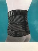 護腰/腰椎保護/12吋腰部保護/高背護腰/透氣護腰帶/運動護腰/6條鐵腰椎保護帶