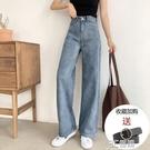 高腰牛仔褲女寬鬆夏季薄款秋裝2020年新款垂感寬管褲拖地直筒褲子 3C優購