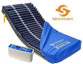 【24期0利率】淳碩 交替式壓力氣墊床 TS-706 高階數位型 B款補助 附贈好禮
