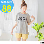 OB嚴選《AB3324-》台灣製造.高含棉可愛法鬥印花下襬開衩圓領上衣.2色--適 S~L