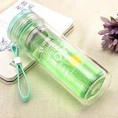 韓版隨行創意雙層潮流玻璃杯女  隔熱便攜水杯學生可愛泡茶杯子 js766『夢幻家居』