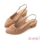 amai《半半系列》 MIT台灣製造。全真皮小花苞後拉帶跟鞋 卡其