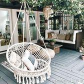 ins北歐風流蘇吊椅吊籃鞦韆棉繩編織客廳陽台兒童房寢室清新吊床igo 美芭