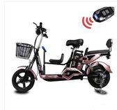 沃普頓鋰電池子母電動自行車親子車三人電動車48V迷你成人電瓶車igo