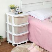 【雙十二】狂歡帶輪收納箱 塑料收納柜嬰兒衣柜抽屜式儲物柜整理柜帶滑輪    易貨居