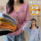 EASON SHOP(GQ3177)韓系彩色跳色排釦小車標V領針織小外套女毛線上衣服合身貼肩短版坑條紋縮口開衫
