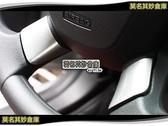 莫名其妙倉庫【FS013 方向盤升級亮片】福特 Ford 12~13 Focus MK3 4D 5D