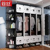 簡易衣櫃 組裝塑料衣櫥臥室儲物櫃仿實木推拉門簡約現代經濟型衣櫃BL 【萬聖節推薦】