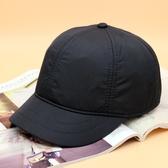 鴨舌帽帽子男戶外速幹蜂窩狀棒球帽短帽檐鴨舌帽潮光板時尚休閒帽子百搭