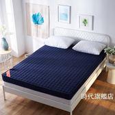 床墊記憶棉床墊1.2米1.5m1.8m床學生雙人榻榻米床褥子海綿宿舍(一件免運)XW