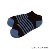 【GIORDANO】中性款多色舒適彈力短襪 (2雙入)-63 經典黑
