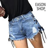 EASON SHOP(GU5477)韓版側邊交叉綁鞋帶子刷破高腰牛仔短褲女熱褲水洗淺藍寬鬆毛邊抽鬚包臀