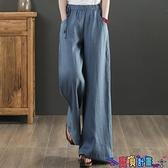 棉麻褲 女裝復古棉麻闊腿拖地長褲亞麻褲子 寶貝計畫