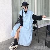 夏季韓版寬松中長款無袖背心坎肩外穿薄款牛仔馬甲外套女學生潮 喵喵物語
