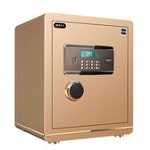大一保險箱家用防盜全鋼 指紋保險櫃辦公密碼 小型隱形保管櫃床頭 NMS  露露日記
