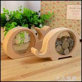 百屋存錢罐兒童創意卡通透明原木動物硬幣儲蓄罐塑料防摔儲錢罐 小艾時尚