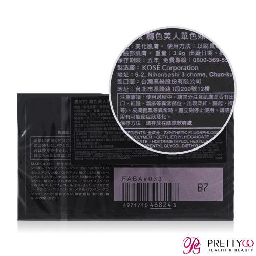 ADDICTION 奧可玹 癮色美人單色頰彩#33(3.9g)-百貨公司貨【美麗購】