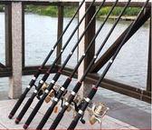 遠投拋甩釣魚竿套裝LVV2355【KIKIKOKO】