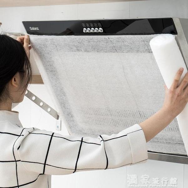 防水貼防油貼日本廚房油煙機過濾網吸油紙防油貼紙家用防油膜防油污網罩10米長YJT快速出貨