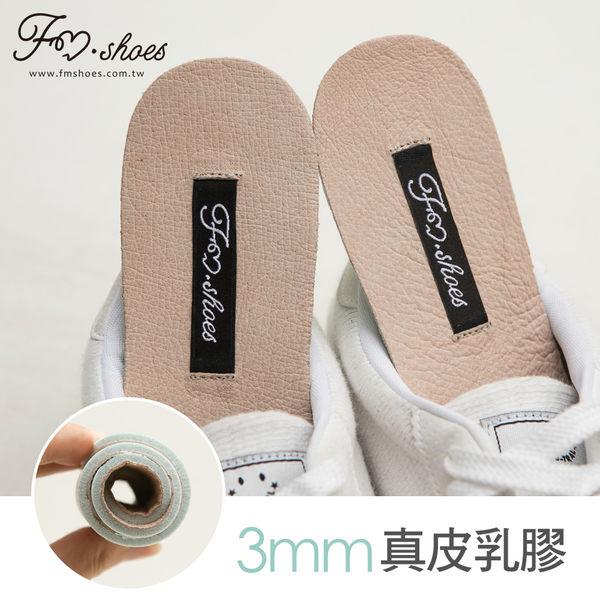 鞋墊.3mm除臭乳膠真豚皮鞋墊-FM時尚美鞋.Rainy