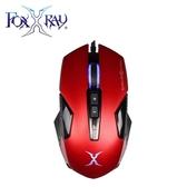 【FOXXRAY 狐鐳】槍刃獵狐電競滑鼠(FXR-SM-38)紅