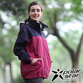 PolarStar 中性 防水透氣雨衣『紅紫』 雨衣│防風防曬外套│路跑│單車│釣魚外套 P15225
