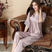 睡衣女冰絲睡衣夏天大碼絲綢家居服性感蕾絲薄款仿真絲綢睡衣套裝 每日特惠