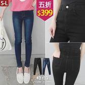 【五折價$399】糖罐子刷色造型縮腰褲頭單寧窄管褲→現貨(S-L)【KK6258】