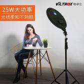 唯卓仕VL-500T圓形LED補光燈拍照打光燈攝影燈單反攝像采訪補光燈可調色溫液晶顯示屏送無線搖控器