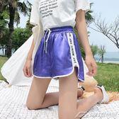 運動短褲女裝韓版運動緞面短褲鬆緊腰寬鬆顯瘦高腰休閒褲闊腿褲熱褲潮  潮流前線