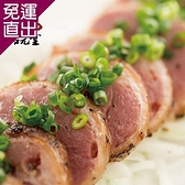 勝崎生鮮 品元堂櫻桃鴨卷4條組 (400公克±10%/1條)【免運直出】