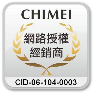《長宏》CHIMEI奇美12公升除濕機【RHM-C1200T】1級能效,台灣製!可刷卡,免運費~