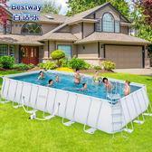 大型泳池特大型支架夾網別墅家用成人小孩兒童游泳池加厚戲水池養魚池台北日光igo