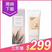 韓國 LUZ DE VELLA 提亮素顏霜(30ml)【小三美日】$399